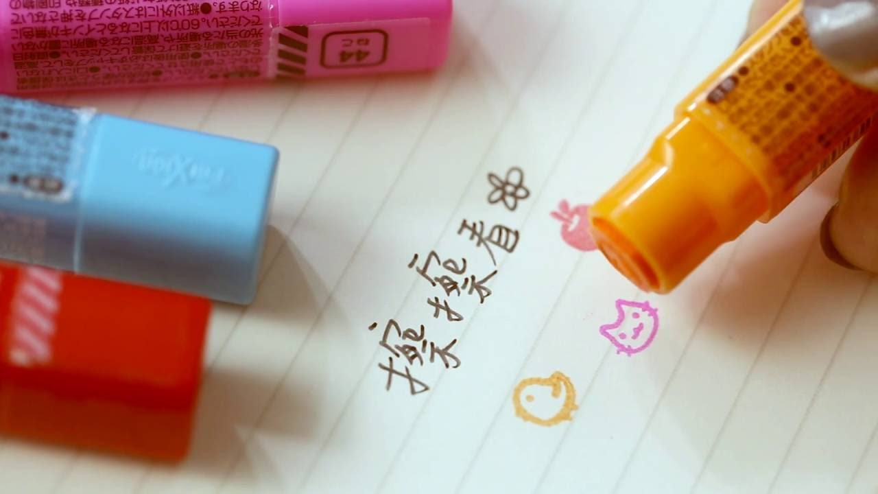 百樂PILOT 可擦印章 FRIXION stamp - YouTube