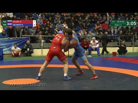 Поддубный-2018. 97 кг. Муса Евлоев - Никита Мельников. Финал.