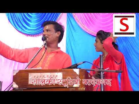 Bablu Rangila Neha Giram Magariya 9926934723