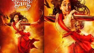 Aankhiyaan -- Gulaab Gang