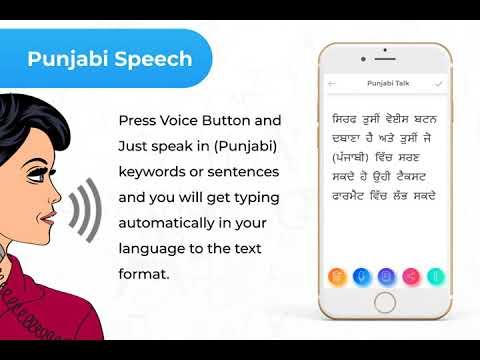 Punjabi Speechpad - Voice To Text