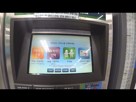 Южная Корея. Сеул. Метро. как ездить на метро.