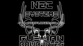 Полювання вночі з луком та арбалетом - Interloper Styx з NEC SX-40 NightIR