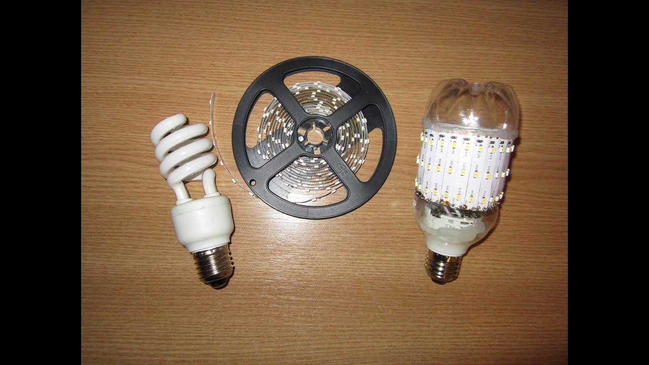 Сделать светодиодную лампу своими руками