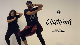 Ek Chumma | KiranJ