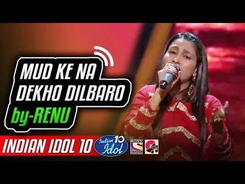 Mud Ke Na Dekho Dilbaro - Renu - Indian Idol 10 - Salmaan Ali - 18 November 2018