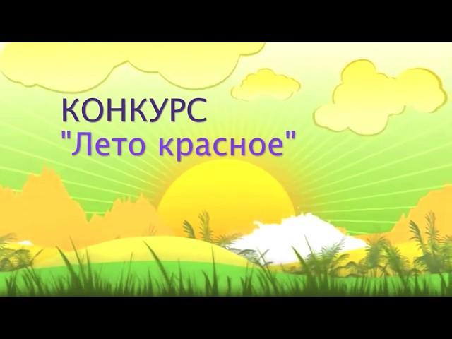 Изображение предпросмотра прочтения – ДарьяМайорова читает произведение «Как здорово» П.Николаевой