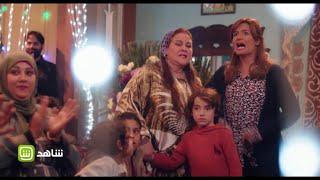 زوجة مسعود تخرج عن شعورها بسبب ما فعله في زفاف جارته