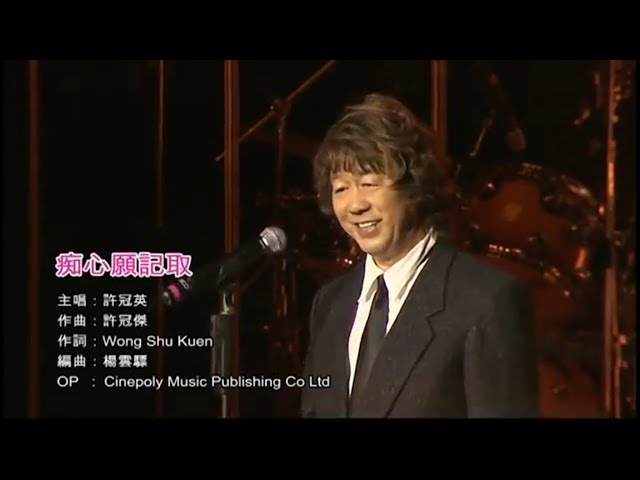 09-wsm-music-hk-1465035654