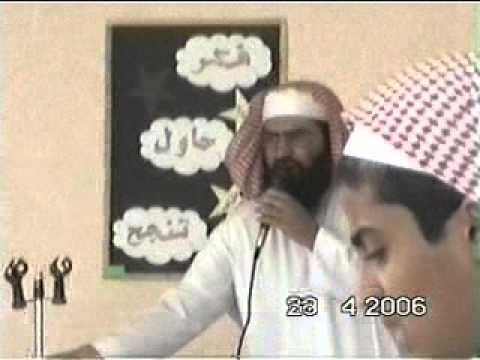 برنامج خيمة النشاط بمدرسة إبو عمر البصري إعداد/ عايش الجعيد 1426 هـ