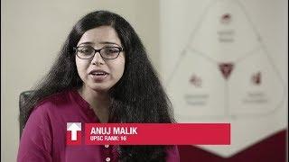 Anuj Malik, UPSC 17, Rank-16,  Unique Shiksha