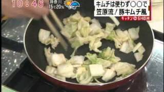 豚キムチ風&ひき肉のおかず味噌