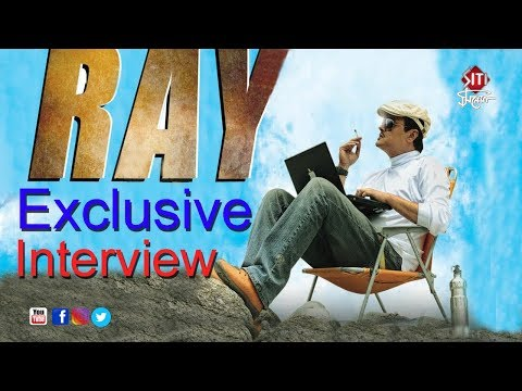 Ray | Exclusive Interview | Saswata Chatterjee | Kaushik Chakrobarty | Riingo