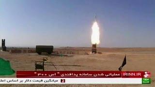 İran S-300 hava savunma sistemini test etti
