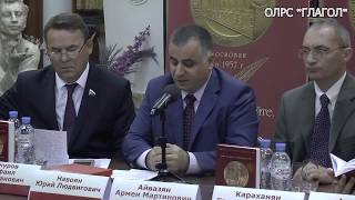 Презентация книги Армена Айвазяна