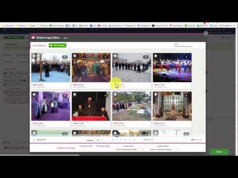 Как добавлять новости и фото на сайт в Joomla 3.  Для начинающих-  кратко