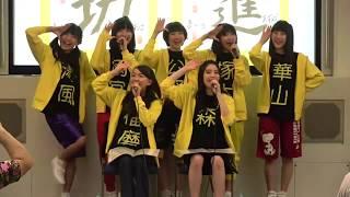 はちみつロケットオフィシャルサイト http://www.hachimitsu-rocket.com...