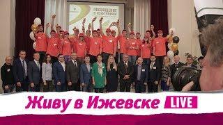 """Молодое поколение в """"Удмуртнефти"""""""