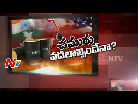 Special Focus on The Importance of Oil and Petroleum in The World || Story Board || Part 1 || NTV