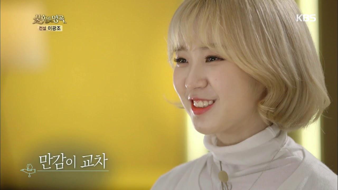 불후의명곡 Immortal Songs 2 - 불후 단독 첫 무대를 서는 앤씨아의 각오!.20190126