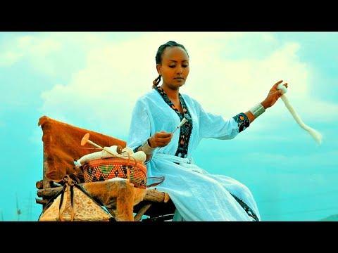 Banteyihun Aregawi - Yihe New Bahlish | ይሄ ነው ባህልሽ - New Ethiopian Music 2018 (Official Video)