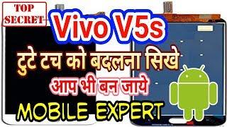 Om Sai Vivo Y81 Flip Cover – Lylc