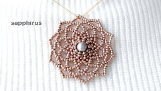 【ビーズステッチ中級】丸小ビーズで作る透かしモチーフのペンダント☆作り方 /複合テクニック/DIY/ Beaded Necklace /seed beads