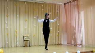 Арина - танец