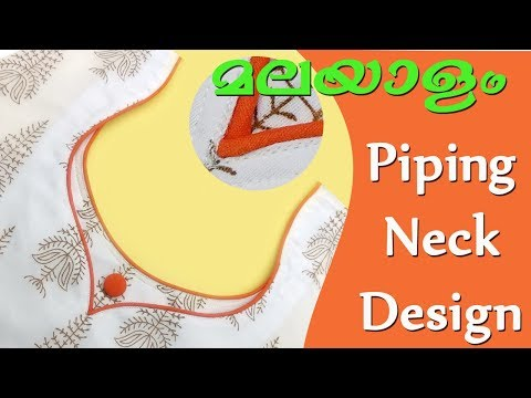 Neck design cutting and stitching in Malayalam/Churidar neck designs with piping