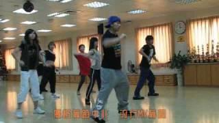流行MV舞蹈-愛的主場秀_舞蹈教學