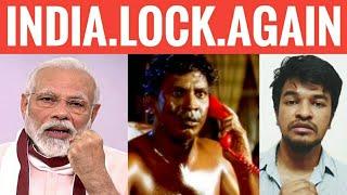 4th Lock and 20 Lakh Crores | Tamil | Madan Gowri