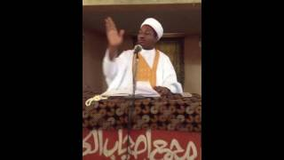 Dr. Abduljabbar Kabara: Bayani kan Ma'ahad Sheikh Nasiru Kabara