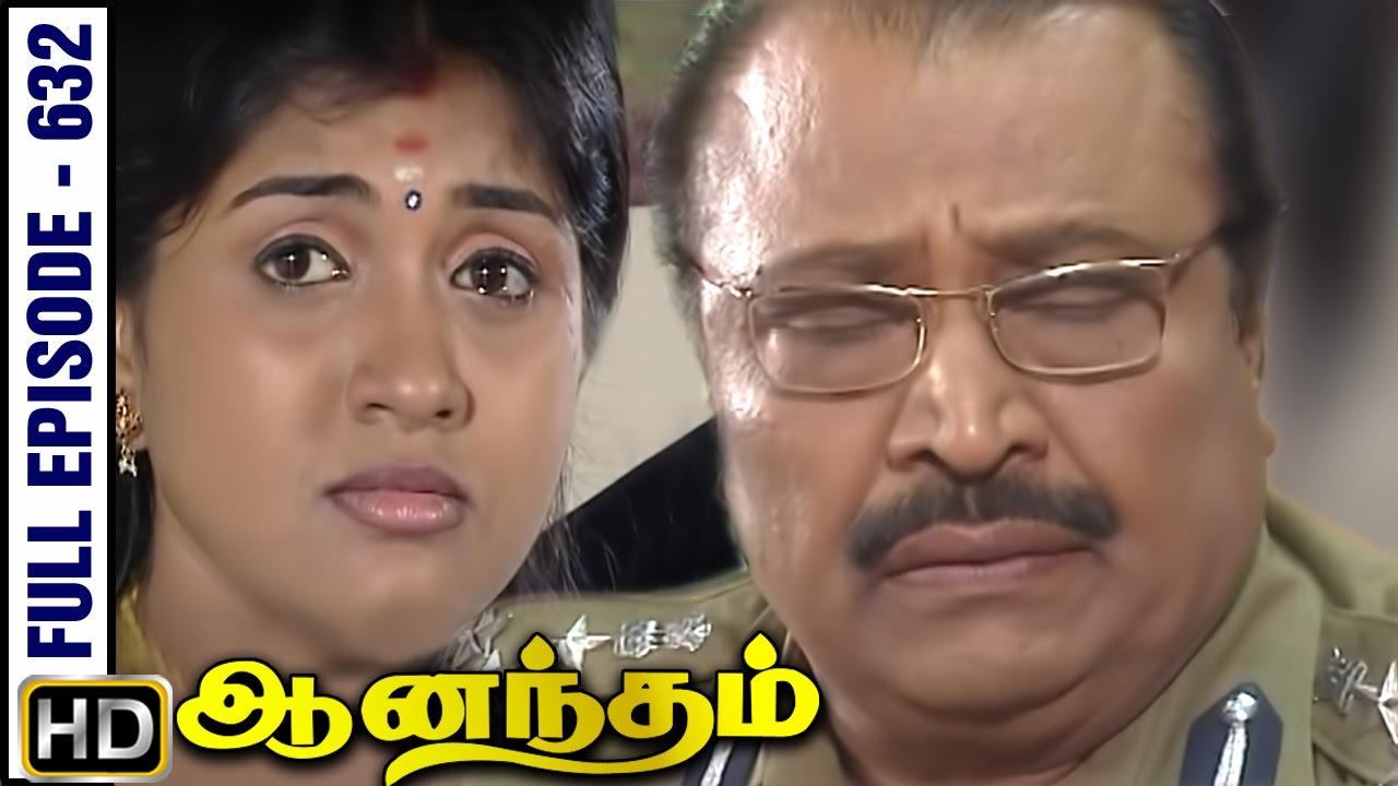 Anandam - Anandam - Tamil Serial | Full Episode 632 | Tamil Serials