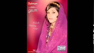 balochi wedding song 2014 track 10 (Lewa Lewa new)