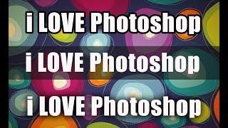 Как выделить текст на фоне, картинке в Photoshop