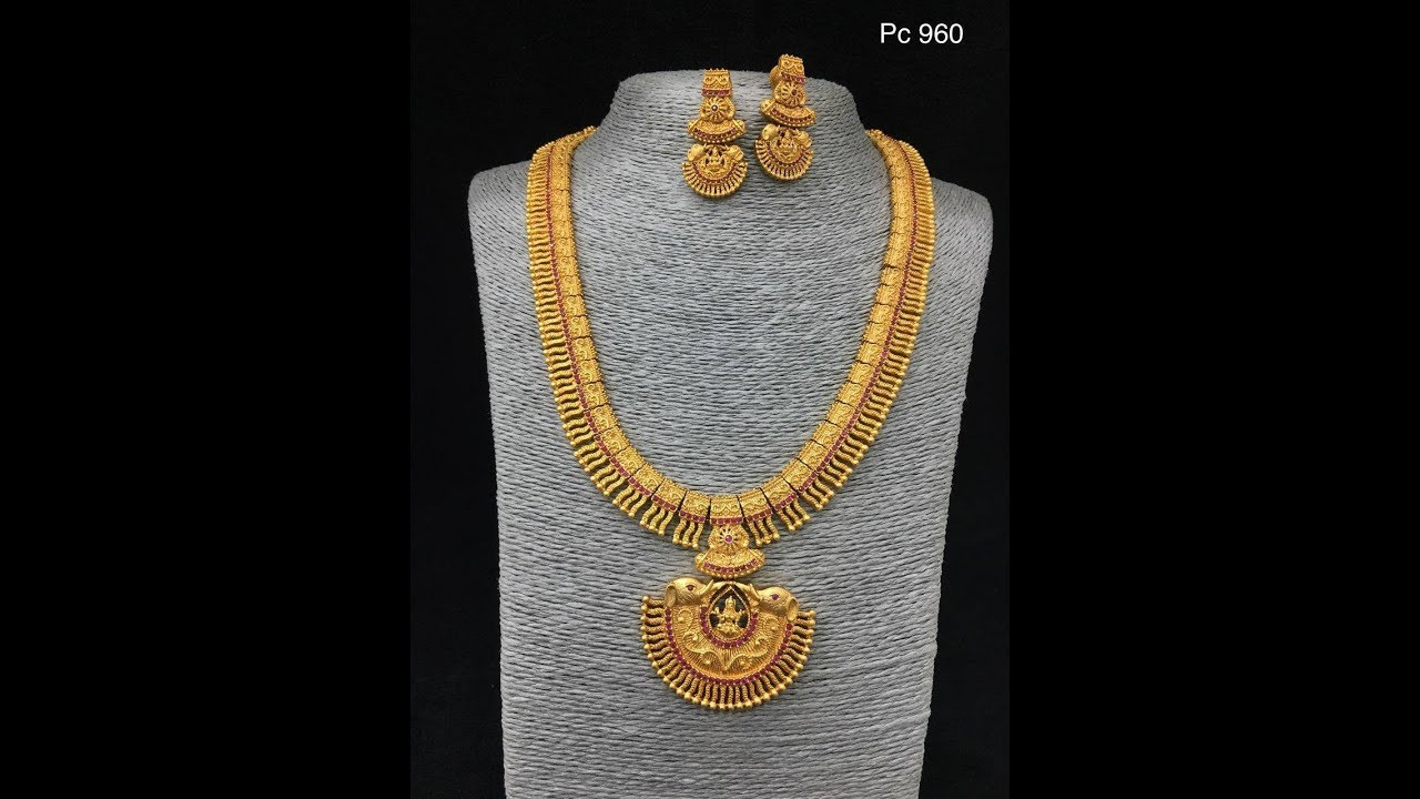 Sri Lakshmi One Gram Gold Jewellery Designs With Price