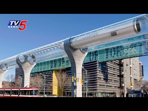 AP to Get Hyperloop Transporation Soon | TV5 News