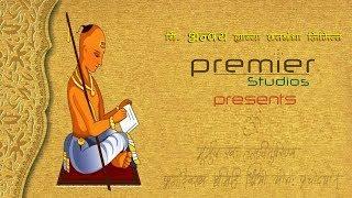 Best Pre-Threading   Ek Jindari Video Song