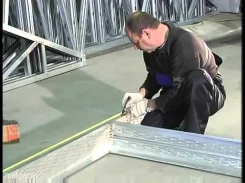 видео: Сборка каркаса шведского гаража