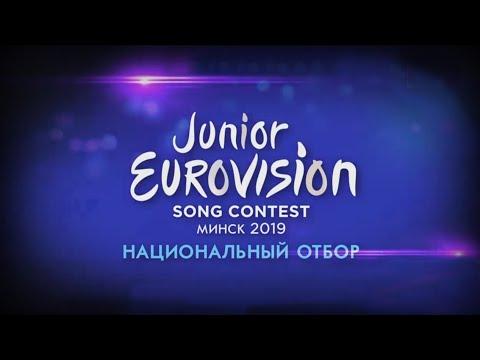 На детском «Евровидении-2019» Беларусь представит Елизавета Мисникова