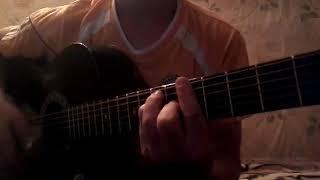Баста- Выпускной на гитаре
