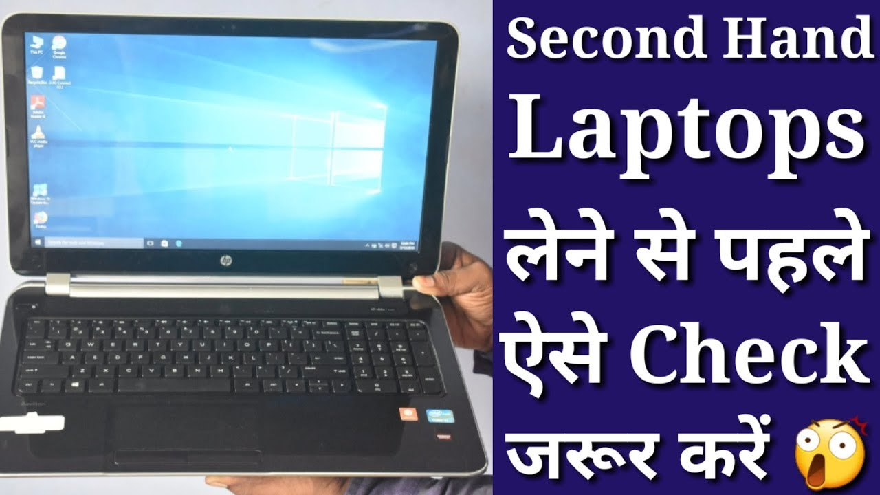 how to check used laptop before buying in hindi | things to check before buying used laptops