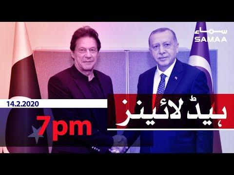 Samaa Headlines - 7PM - 14 February 2020