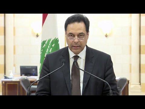 حسان دياب يعلن استقالة حكومته استجابة لمطالب الشارع اللبناني الغاضب  - نشر قبل 27 دقيقة
