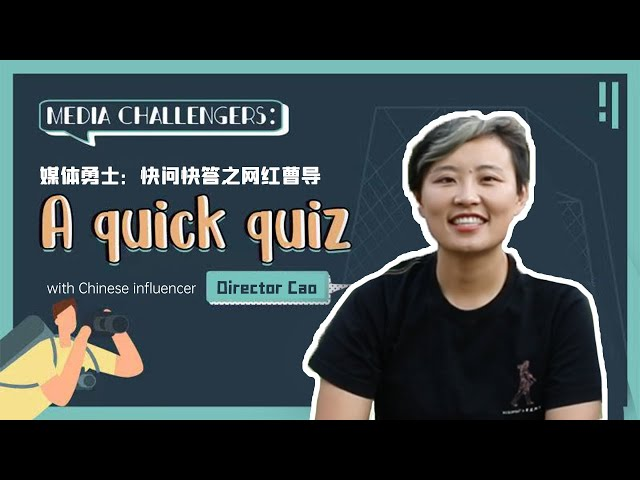 Exclusive: A quick quiz with Chinese influencer Director Cao