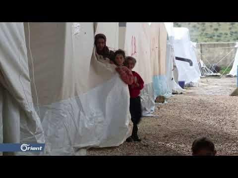 موجة البرد تفاقم من معاناة النازحين في مخيمات الشمال السوري  - 17:58-2020 / 2 / 13