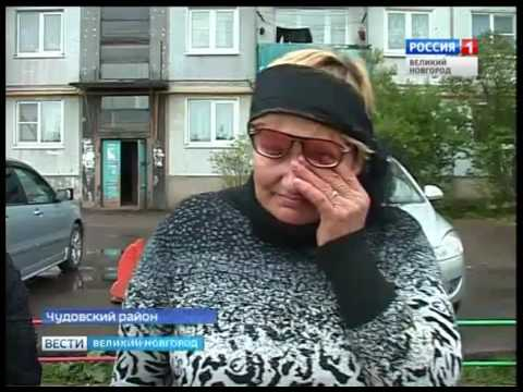 ГТРК СЛАВИЯ Чудово погибший мальчик 29 05 17