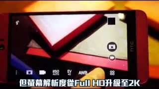 HTC Butterfly 3 國際版 售2萬有找 10/20開賣