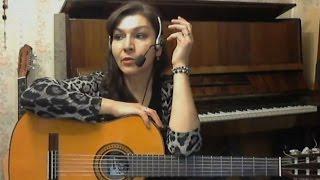Гитарные фишки Фрагменты видеокурса Методика Юдиной