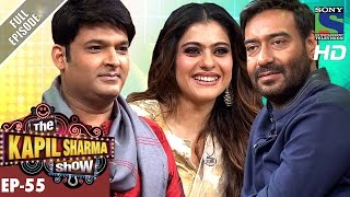 The Kapil Sharma Show -दी कपिल शर्मा शो- Ep-55-Ajay Devgan and Kajol Rock Kapil